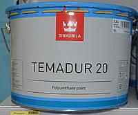 Полиуретановая краска Tikkurila Temadur 20 TСL Темадур  7,5л