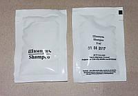 Шампунь мини стики (саше) 8 мл