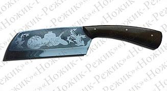 Нож кухонный для овощей, овощной нож