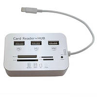 Универсальный адаптер для iPad,iPhone Connection Kit, 5 in 1 USB camera connection kit, card carder, AV output