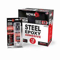 NOWAX Эпоксидный клей широкого применения (стальной) NOWAX (NX49409) 30 г.