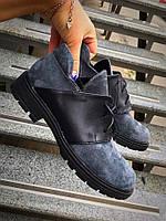 Замшевые туфли-ботиночки на шнуровке