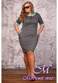 Женское повседневное летнее платье большого размера (р. 48-90) арт. Рамона