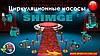 Циркуляционные насосы SHIMGE для частного и промышленного применения