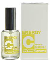 Духи COMME des GARCONS CERIES & ENERGY C LEMON (edt) 30ml.