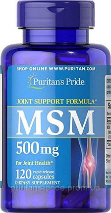 Метилсульфонилметан (МСМ)  Puritan's Pride MSM 500 mg 120 Capsules, фото 2