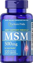 Метилсульфонилметан (МСМ)  Puritan's Pride MSM 500 mg 120 Capsules