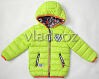 Детская двухсторонняя куртка ветровка на мальчика салатовая 2-3 года