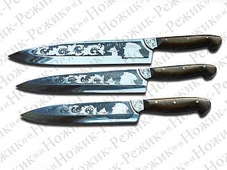Профессиональный набор ножей для кухни