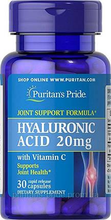 Препарат для восстановления суставов и связок Puritan's Pride Hyaluronic Acid 20 mg 30 Capsules , фото 2