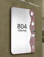 Шкафчик для ванной комнаты 400х700 мм ШК804