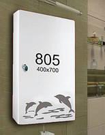 Шкафчик для ванной комнаты 400х700 мм ШК805