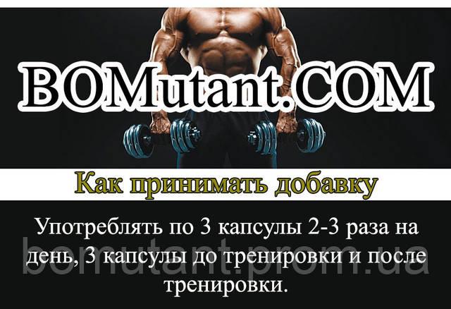 как принимать Betancourt nutrition BCAA 2:1:1 300 cap