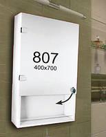 Шкафчик для ванной комнаты 400х700 мм ШК807