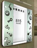 Зеркало с шкафчиком для ванной комнаты 800х800 мм ШК815