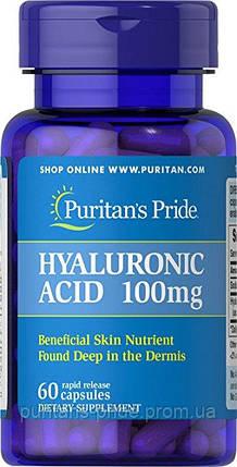 Гіалуронова кислота Puritan's Pride Hyaluronic Acid 100 mg 60 Capsules, фото 2