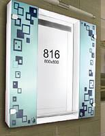 Зеркало с шкафчиком для ванной комнаты 800х800 мм ШК816