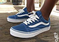 Кеды Vans old skool Blue*** (СИНИЕ)