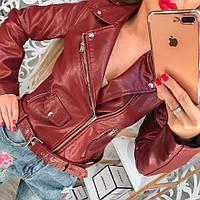Красивая женская куртка из качественной экокожи