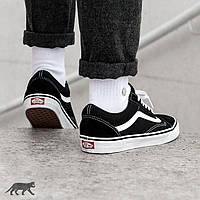Кеды Vans old skool Black and white*** (ЧЕРНО_БЕЛЫЕ)