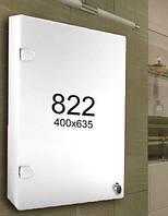 Шкафчик для ванной комнаты 800х600 мм ШК822