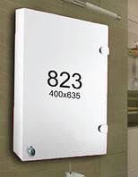 Шкафчик для ванной комнаты 800х600 мм ШК823