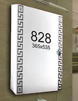 Шкафчик для ванной комнаты 800х600 мм ШК828