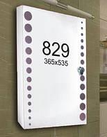 Шкафчик для ванной комнаты 800х600 мм ШК829