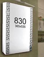 Шкафчик для ванной комнаты 800х600 мм ШК830