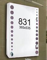 Шкафчик для ванной комнаты 800х600 мм ШК831