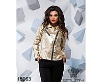 Стильная молодежная короткая куртка из эко-кожи 36-40
