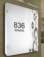 Шкафчик для ванной комнаты 535х640 мм ШК836