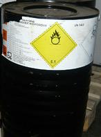 Хромовый ангидрид (Оксид хрома(VI)