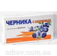 Добрыня Черника с морковью 0,3г №50таб (БАД)