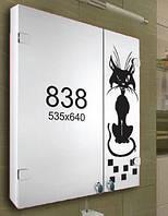 Шкафчик для ванной комнаты 535х640 мм ШК838