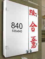 Шкафчик для ванной комнаты 535х640 мм ШК840