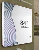 Шкафчик для ванной комнаты 535х640 мм ШК841