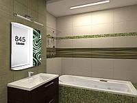 Зеркало с шкафчиком для ванной комнаты 535х640 мм ШК845