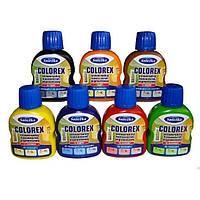 Пигменты Colorex