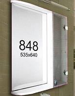 Зеркало с шкафчиком для ванной комнаты 535х640 мм ШК848