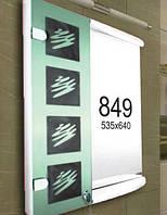 Зеркало с шкафчиком для ванной комнаты 535х640 мм ШК849