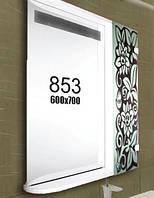 Зеркало с шкафчиком для ванной комнаты 600х700 мм ШК853