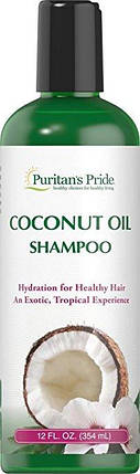 Puritan's Pride Coconut Oil Shampoo 12 oz Bottle , фото 2