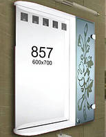 Зеркало с шкафчиком для ванной комнаты 600х700 мм ШК857