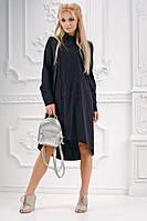 Женское платье-рубашка с длинным рукавом
