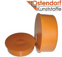 Заглушка Ostendorf KG ПВХ Ø 200