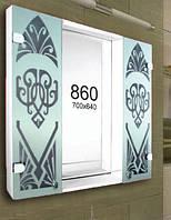 Зеркало с шкафчиком для ванной комнаты 600х700 мм ШК860