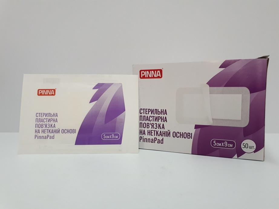 Стерильная пластырная повязка на нетканой основе PinnaPad, 5см х 9см