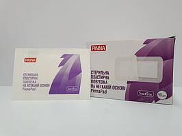Стерильная пластырная повязка на нетканой основе PinnaPad, 5см х 9см (50шт./уп.)