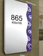 Шкафчик для ванной комнаты 400х700 мм ШК865